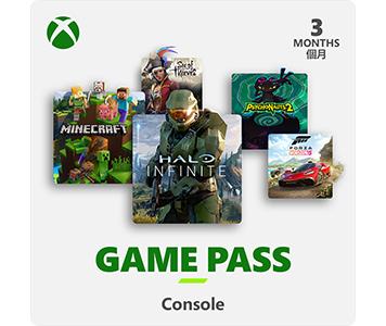 Xbox Game Pass 3個月 (電子下載版)