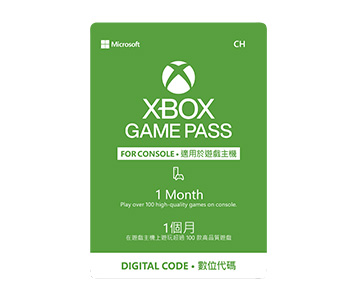 Xbox Game Pass 1 個月 (電子下載版)