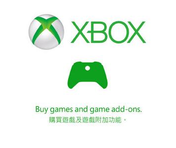 Xbox 禮物卡 (實物商品)