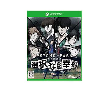 Psycho-Pass:無法抉擇的幸福 (光碟版)