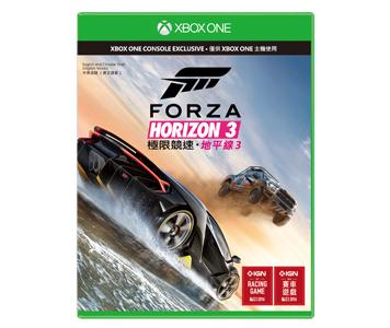 Forza Horizon 3 (光碟版)