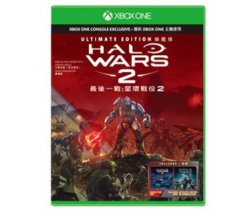 Halo Wars 2 (光碟版)