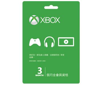 Xbox Live 3個月金會員訂閱卡 (實物商品)