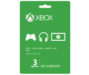 Xbox Live 3 Month Gold Subsccription Card (Physical product)