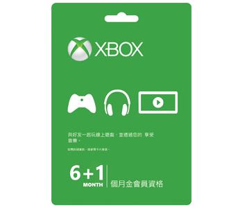 Xbox Live 6+1個月金會員訂閱卡 (實物商品)