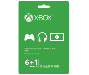 Xbox Live 6+1 Month Gold Subscription Card (Physical product)
