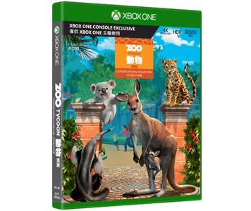 動物樂園: 終極動物收藏 (光碟版)