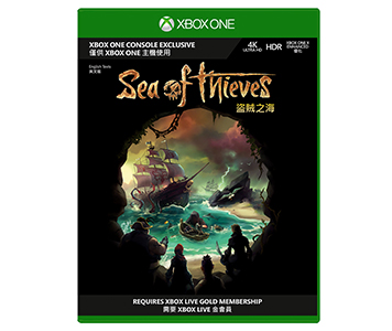 Sea of Thieves (光碟版)