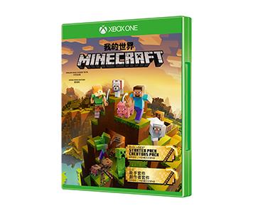 Minecraft (光碟版)