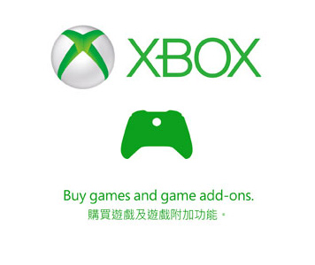 Xbox 禮物卡 (電子下載版)
